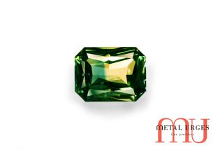 Radiant cut yellow and green parti sapphire