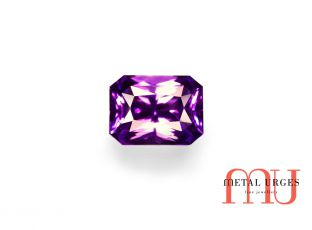 Natural purple radiant sapphire